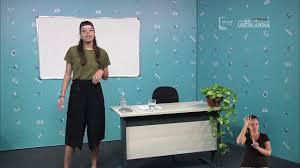 Videoaula 03 - 6º ano - YouTube