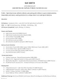 Admissions Resume Sample Examples Of Excellent College Resumes