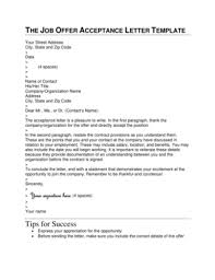 Job Offer Acceptance Letter Sample Pdf Forms And Templates