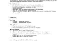 Dishwasher Resume Awesome Get Dishwasher Resume Sample Resume Document Manager