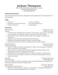 Escort Resume Adorable Best Residential Escort Resumes ResumeHelp