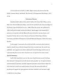 symbol essay personal symbol essay