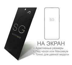 Пленка Philips W7555 SoftGlass Экран ...