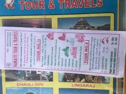 namaste tour travels photos badasirei puri travel agents