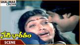 Suman Neti Bharatam Movie
