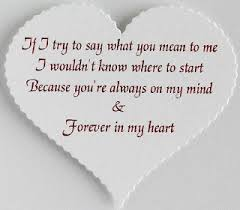 Your Always Beautiful Quotes Best Of You Are Always In My Mind Everything So Beautiful