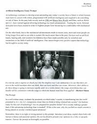 transhumanism essay prompts home transhumanismprompt 21 jpg