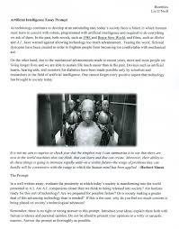 transhumanism essay prompts home transhumanismprompt 21 jpg