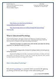 essay  study skills by yassine ait hammo uu done by yassine ait hammou