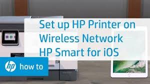 تحميل تعريف طابعة hp laserjet p1006 نوع ليزر مونوكروم من روابط تنزيل سريعة ومباشرة لتعريف طابعة اتش بي موديل laserjet p1006 لتتمكن من إستخدام الطابعة على أكمل وجه ولتمكين جميع ميزات الطباعة يمكنك تثبيت هذا التعريف على جهازك وتنزيله مع موافقة. Hp Laserjet P1006 Printer Software And Driver Downloads Hp Customer Support