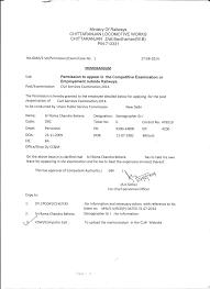 No Objections Certificate No Objection Certificate For Employee Ninjaturtletechrepairsco 12