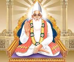 Image result for saint kabir das