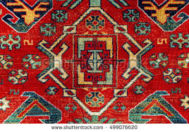 carpet design. Romanian Folk Seamless Pattern Ornaments. Traditional Embroidery. Ethnic Texture Design. Carpet Design
