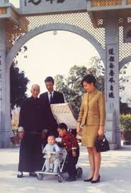 SWK Ip Man - Ip Ching and Wife and Grandsons (Colour)   Herois