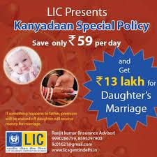 Lic Agent In Laxmi Nagar Delhi Call 91 9990286759 2017
