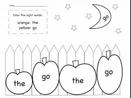 Word Family Coloring Pages At Word Family Coloring Pages Alphabet Sight First Grade