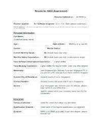 Software Engineering Resume Format Resume Template Directory