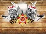 Креативные открытки к победы