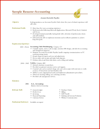 Unique Accounting Resume Objective Sample Mailing Format