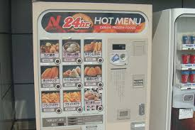 Vending Machine Canada New Japan's Out Of This World Vending Machines ‹ Nikkei Voice The