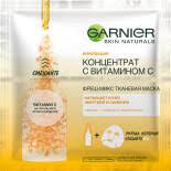Купить <b>Маска для лица</b> Garnier Увлажнение + <b>Свежесть</b> тканевая ...