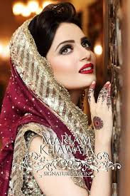 latest best arabic bridal makeup tips ideas with plete guideline