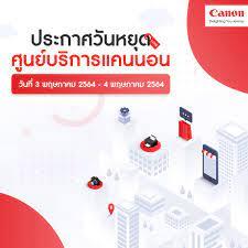 Canon Thailand - Publicaciones