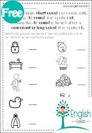 Ck words rule worksheets for kindergarten and preschool. Ck And K Words Worksheets Free Www Kaash Us Englishsafari