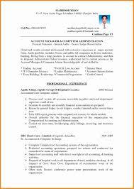 7 Accountant Cv Format Driver Resume