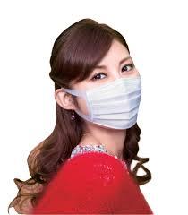 japanese for mask face masks the japan times