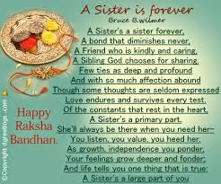 best happy raksha bandhan images happy  raksha bandhan 2014 sayings in english