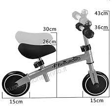 Biciclette Senza Pedali Bicicletta Leggera Senza Pedali Seggiolini
