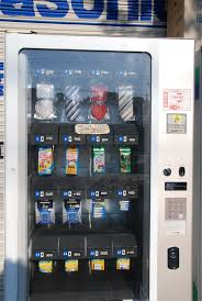 Strange Vending Machines Magnificent 48 Cool Vending Machines From Japan