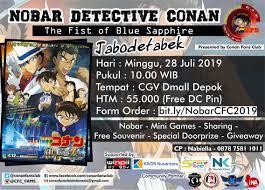 Nobar Detective Conan Movie : Fist of Blue Sapphire Bareng Conan Fans Club  – DETECTIVES ID