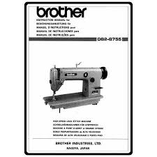 Db2 B755 3 Brother Sewing Machine Parts