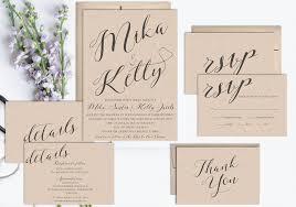 Rustic Wedding Invitation Printable Wedding Invitation Set Wedding