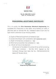 Certificate Of Job Completion Template Sheet Construction Templates