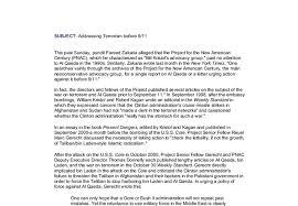 anti terrorism essay college paper academic service anti terrorism essay