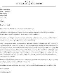 Customer Services Manager Cover Letter Example Icover Best Solutions