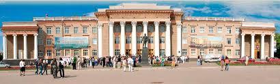 Заказать дипломную работу в Уфе Низкая цена дипломная курсовая контрольная задачи рефераты в Уфе