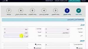 شرح التسجيل في حساب المواطن بخطوات بسيطة - YouTube
