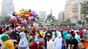 تفسير رؤية يوم العيد في المنام