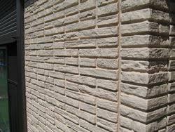 「ダインコンクリート」の画像検索結果