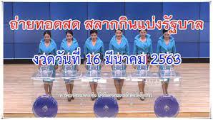 THAI PRD NEWS MEDIA (@prdnewmedia) / Twitter