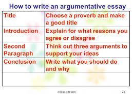 中国英语教师网 unit friendship 中国英语教师网 reading 中国  41 how