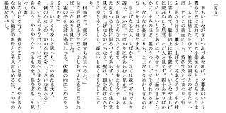 小 柴垣 の も と 現代 語 訳