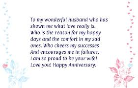 Anniversary Quotes For Husband Amazing Happy Anniversary Message For Husband