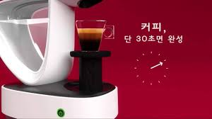 Tiệm tạp hoá nhỏ mẹ Tono - Máy tiệt trùng bàn chải O2 Care- tuyệt phẩm của  Hàn Quốc