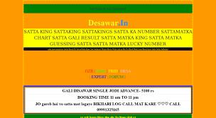 Access Desawar In Satta King Satta Don Satta Bazar Satta