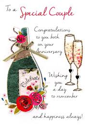 Anniversay Wishes Happy Anniversary Wishes Anniversary